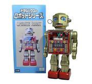 Tin Robot Japan