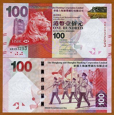 Hong Kong   100  2016  Hsbc  P 214 New  Unc   Lion  Marching Band