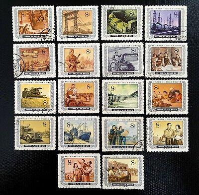 China Stamp S13 1955 SC#249-66 Full Set First 5 Year Plan CTO