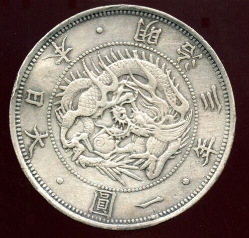 Japan 1870 (Meiji Year 3) Silver 1 Yen,  Crown size, Scarce with GIN stamp right