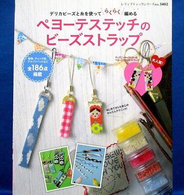 Peyote Stitch Beads Strap 186 items /Japanese Beads Craft Pattern Book Bead Pattern Peyote Stitch