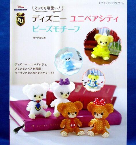 Very Cute Disney UniBEARsity Beads Motif /Japanese Beads Craft Book  Brand New!