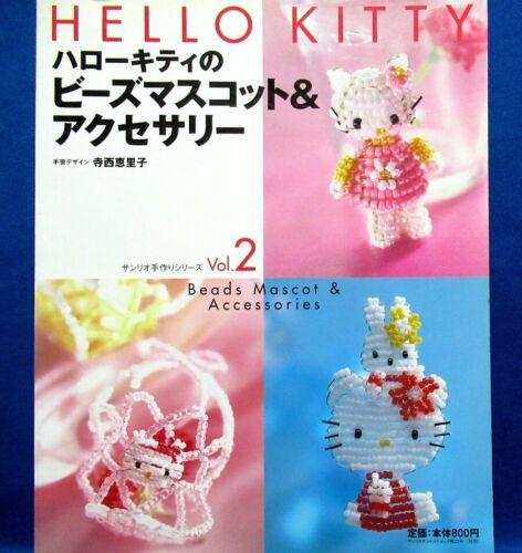 HELLO KITTY Beads Mascot & Accessories Vol.2 /Japanese Craft Pattern Book