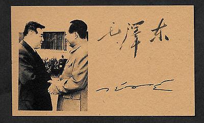 Mao Zedong & Kim Il Sung Autograph Reprint On Original Period 1958 3X5 Card
