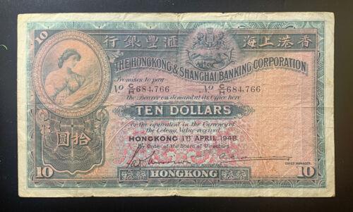1948 Hong Kong Shanghai Bank Corporation $10 Ten Dollars Large Note P178d