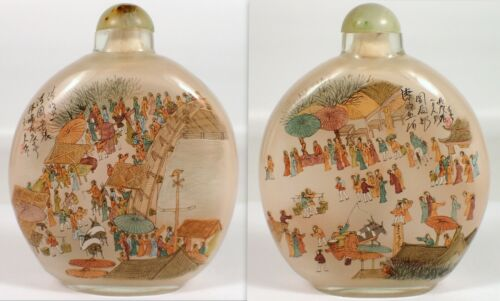 """FINE Antique Chinese Reverse Painted SIGNED Glass Snuff Bottle w Jade RARE 3.5"""""""