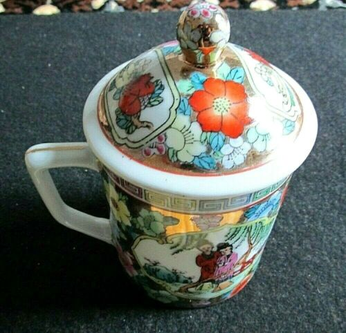 Vintage Porcelain China Import Famille Rose/GOLD Covered Tea Mug~Hand Painted