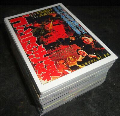 Base set of 1995 Godzilla Collection cards 90 different JPP/AMADA Japan