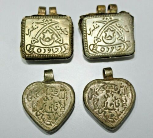 Vintage 4 brass piece Islamic talisman amulets hand made