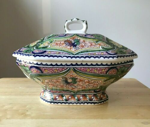 WILLIAMS-SONOMA NAZARI ALHAMBRA Tureen & Lid - Portugal - EUC