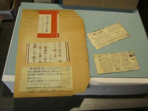 WWII 5 United States Propaganda Leaflets Dropped on Japan Vintage Military Lot