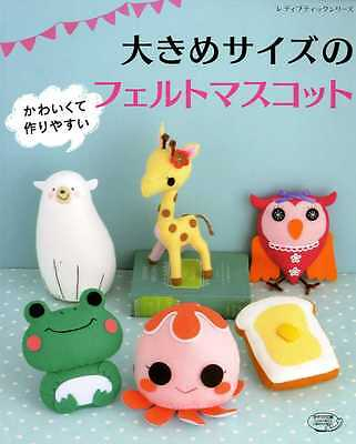 Big Size Cute Felt Mascots - Japanese Felt Craft Book (Japanese Felt Craft)