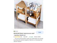 IKEA RÅGRUND Under sink / Corner shelf, bamboo 34x60 cm