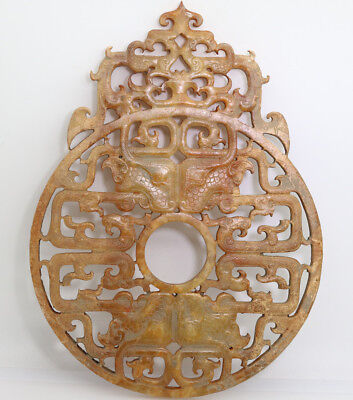 hand carved HeTian jade brown openwork Bi with coiled phoenix Chi dragon D551