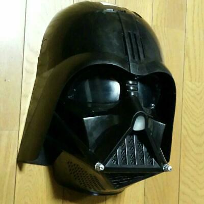 Darth Vader Face Mask With A Voice Changer Star Wars (Mask With Voice Changer)
