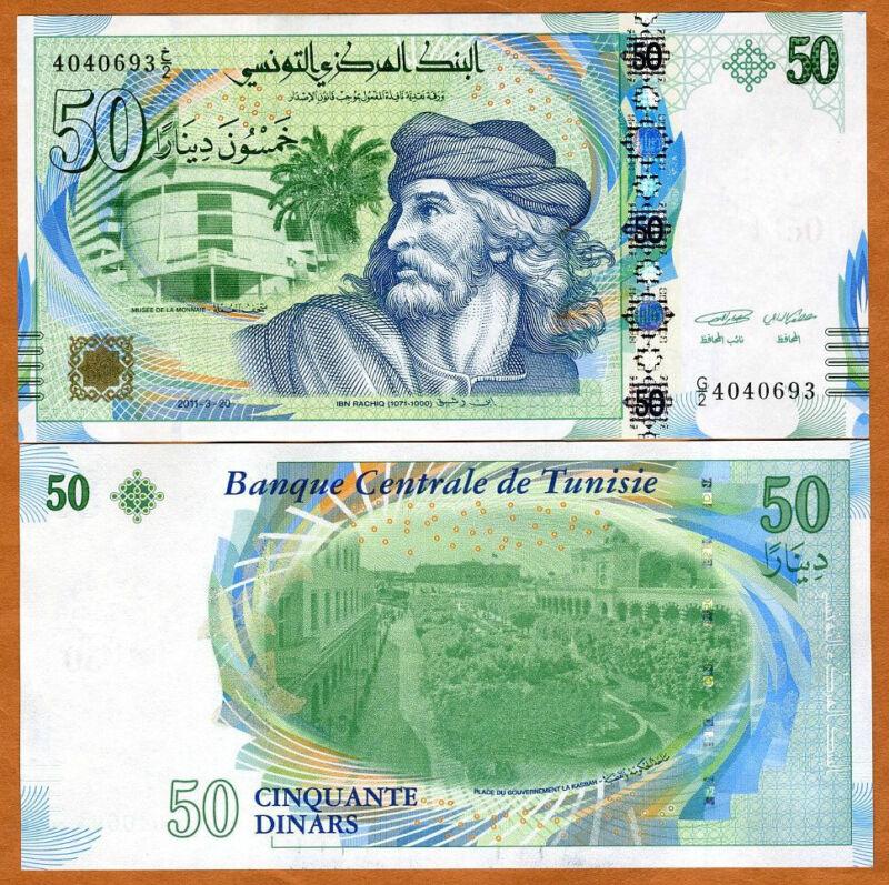 Tunisia, 50 Dinars, 2011, Pick 94, UNC