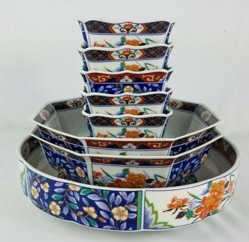 Vintage Japanese Imari Porcelain Floral & Birds 8 Pc. Bowl Set