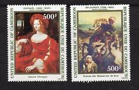 Cameroon : 1983 Airmail ( Paintings ) ( Mnh ) -  - ebay.es