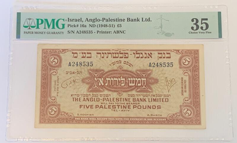 1948-51 £5 PMG 35 Israel, Anglo-Palestine Bank Ltd. Banknote