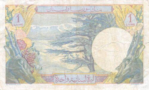 Lebanon  1 Lira  1.12.1945  P 48a  Series  M.44  Circulated Banknote