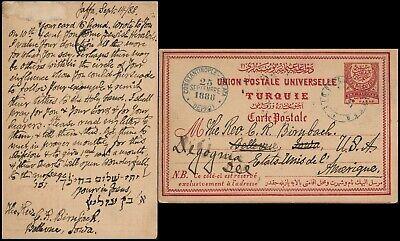 PALESTINE - JAFFA 1888, RARE OTTOMAN STATIONERY CARD TO U.S.A.  #M111