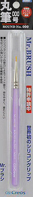 MR HOBBY Gunze  MB01 Pointed Round Brush #000 MODEL KIT SUPPLY Tool ()