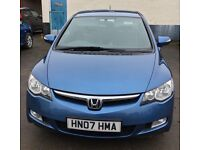 Blue Honda Civic - IMA Hybrid