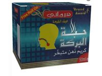 Hemani Black Seed Vaporub Cream 50ml