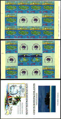 COCOS 222a 223a SG SB1 SB2 Christmas 1990 Booklets Unfolded Mint NH