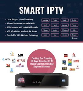 SMART IPTV - WA OWN IPTV