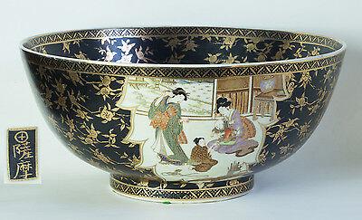 Japanese Late Meiji period Satsuma Porcelain Bowl marked - 14 inch Large
