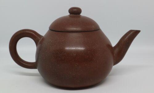 Chinese Yixing Zisha Teapot with arabic mark