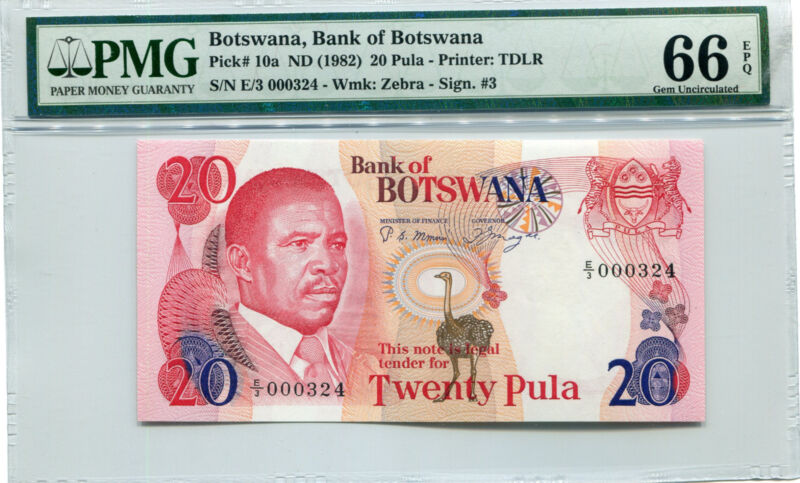 BOTSWANA  10a  --  CU  --  1982  --  LOW NUMBER  --  PMG 66EPQ