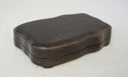 Chinese  Blace  Ink  Stone  With  Wood  Box     M2112