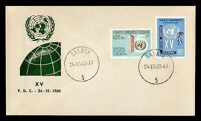 DR WHO 1960 TURKEY FDC UN 15TH ANIV CACHET COMBO  g16580