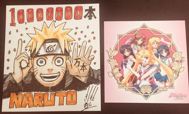 2012 SDCC Comic-Con NARUTO 10,000,000 Anime VIZ Poster + SAILOR MOON Crystal