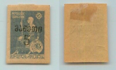 Georgia 1922 5 on 3 rub mint surcharge . f6022