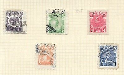 MEXICO 1915 USED DEFINITIVES        MY REF 447A