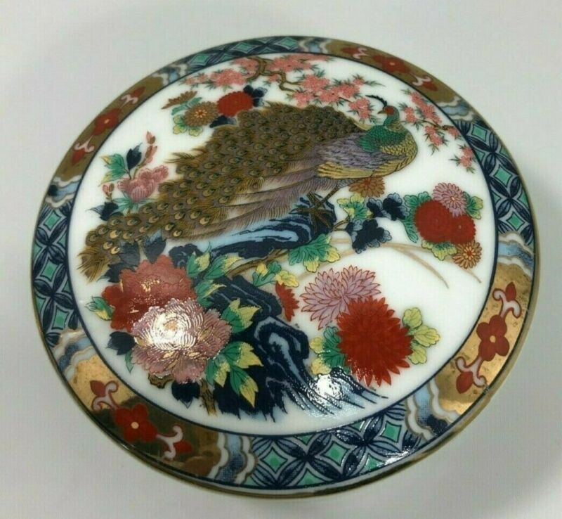 Vintage Satsuma Trinket Box with Lid Japanese Porcelain Floral Pattern & Peacock