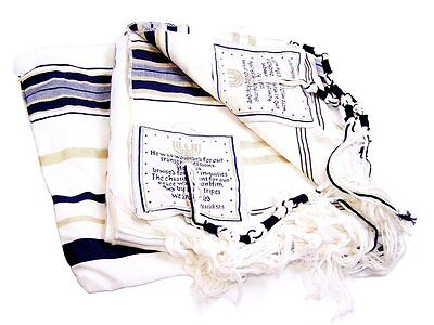 Messianic Tallit Prayer Shawl Talit Blue And Gold With Talis Bag + Israel Kippah