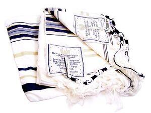 Messianic Tallit Prayer Shawl Talit Blue And Gold With Talis Bag + Israel Kippah