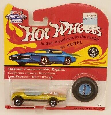 Hot Wheels Vintage Series Splittin' Image Show Car Light Green 1/64 Scale 1 Light Vintage Series