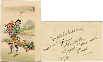STAMP ART 1935 MOTHER + BABY + GOOSE CHINA + GB CHAPEL ST LEONARDS