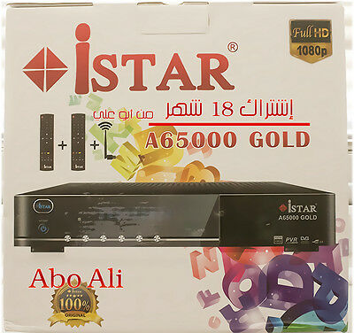 Istar Korea A65000 Gold With 18 Months Free Online Tv 2960 Channels