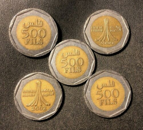 Old BAHRAIN Coin Lot - 500 FILS - Uncommon - Huge Face Value- FREE SHIPPING