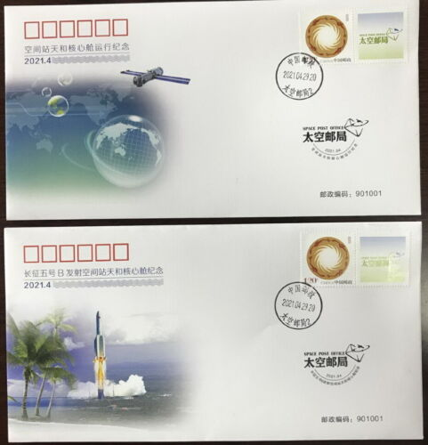 China space 2021 space station first launch core capsule cover,