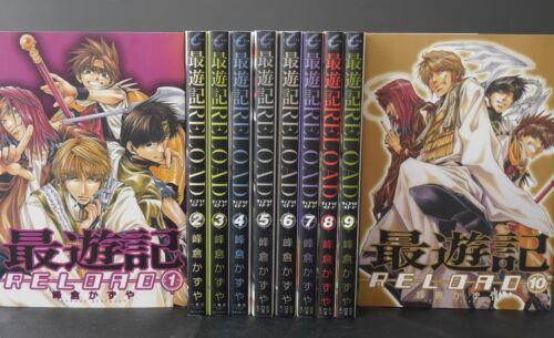JAPAN Kazuya Minekura Manga LOT: Saiyuki Reload  vol.1~10 Complete Set