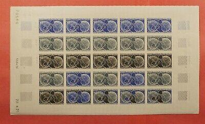 PROGRESSIVE COLOR PROOF 1971 UPPER VOLTA IMPERF SHEET #241 MNH