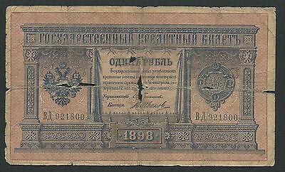 Russia 1 Rubles 1898, Pick: 1b, Series: 921800, TIMASHEV - GR. IVANOV, VG