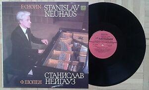 S934 CHOPIN STANISLAV NEUHAUS PIANO RECITAL MELODIYA STEREO - <span itemprop=availableAtOrFrom>Graz-Puntigam, Österreich</span> - S934 CHOPIN STANISLAV NEUHAUS PIANO RECITAL MELODIYA STEREO - Graz-Puntigam, Österreich